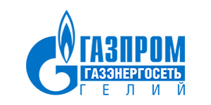 Газпром газэнергосеть гелий